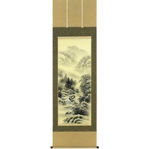 掛け軸 「水墨山水」 西尾竹山作 (モダン インテリア 掛軸)|e-kakejiku