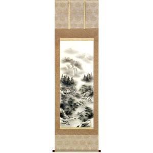 掛け軸 「水墨山水」 関口仙崖作 (モダン インテリア 掛軸)|e-kakejiku