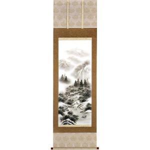 掛け軸 「水墨山水」 内田玉鳳作 (モダン インテリア 掛軸)|e-kakejiku