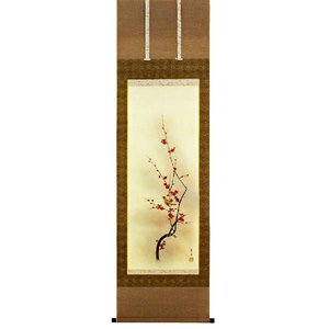 掛け軸 「紅梅に小禽」 稲葉桑文作(花鳥 掛軸)|e-kakejiku
