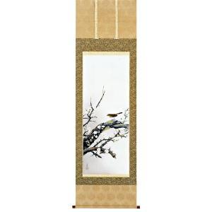 掛け軸 「梅に鶯」 松橋玉昇作 冬の掛軸|e-kakejiku