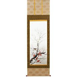 掛け軸 「紅白梅」 森島美舟作 冬の掛軸|e-kakejiku