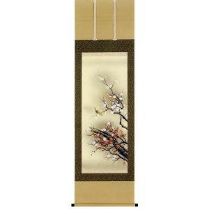 掛け軸 「紅白梅」 下條春草作 冬の掛軸 e-kakejiku