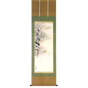 掛け軸「桜」稲葉桑文作(季節の掛軸) 春の掛軸 モダン 掛軸 販売 床の間 受注制作品|e-kakejiku