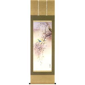 掛け軸 枝垂れ桜 相原窓雪作 季節の掛軸 春の掛け軸|e-kakejiku