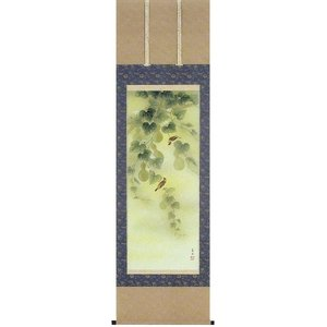 掛け軸 「六瓢」 吉倉美雪作(夏の掛軸) e-kakejiku