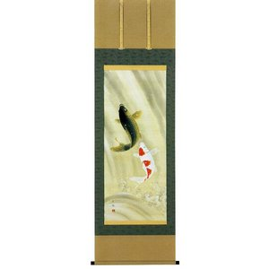 掛け軸 夫婦滝上り鯉 出口華風作 鯉の掛軸 モダン 掛軸 販売 床の間 受注制作品|e-kakejiku