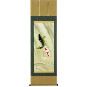 掛け軸 「夫婦滝上り鯉」 出口華風作 (鯉の掛軸)|e-kakejiku
