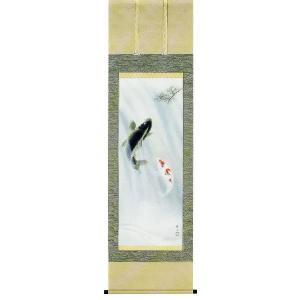 掛け軸 夫婦滝上り鯉 柳沢寿江作 鯉の掛軸 モダン 掛軸 販売 床の間 受注制作品|e-kakejiku