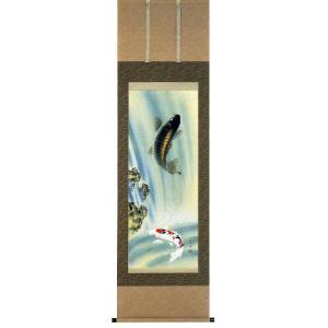 掛け軸 「滝上り鯉」 仲田龍安作 (鯉の掛軸)|e-kakejiku