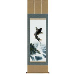 掛け軸 跳鯉 北村晴方作 鯉の掛軸 モダン 掛軸 販売 床の間 受注制作品|e-kakejiku