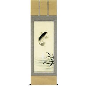 掛け軸 跳鯉 島田瑞晃作 鯉の掛軸 モダン 掛軸 販売 床の間 受注制作品|e-kakejiku