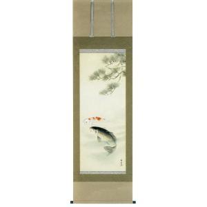 掛け軸 遊鯉 島田瑞晃作 鯉の掛軸 モダン 掛軸 販売 床の間 受注制作品|e-kakejiku