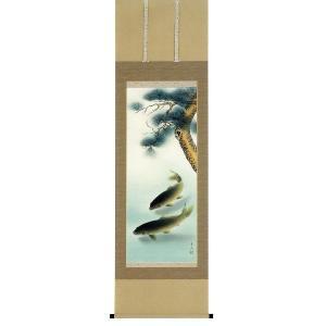 掛け軸 遊鯉 西沢葉香作 鯉の掛軸 モダン 掛軸 販売 床の間 受注制作品|e-kakejiku