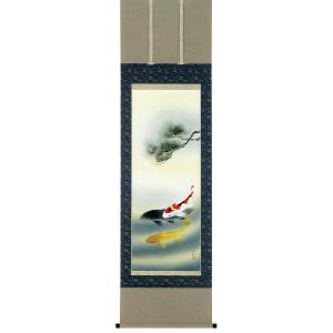 掛け軸 遊鯉 大塚清秋作 鯉の掛軸 モダン 掛軸 販売 床の間 受注制作品|e-kakejiku