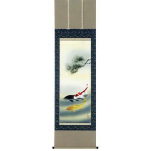 掛け軸 「遊鯉」 大塚清秋作 (鯉の掛軸)|e-kakejiku