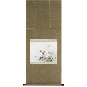 掛け軸 秋桜 柳沢寿江作 (秋の掛軸・秋桜の掛け軸)|e-kakejiku