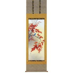 掛け軸 紅葉 上村朝山作 (秋の掛軸・紅葉の掛け軸)|e-kakejiku