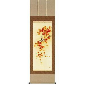 掛け軸  紅葉 大塚清秋作 秋の掛軸・紅葉の掛け軸|e-kakejiku