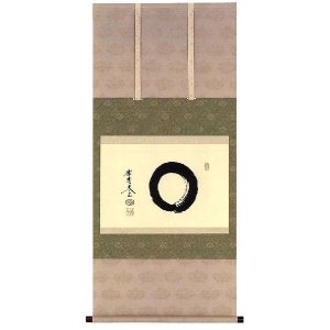 掛け軸 「円相」 小林太玄作 (モダン インテリア 掛軸)|e-kakejiku