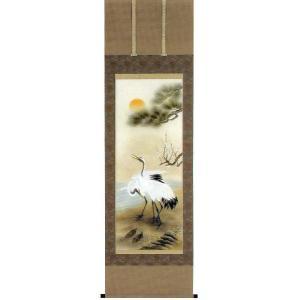 掛け軸 「松竹梅鶴亀」 中沢露風作 (慶事用掛軸・掛け軸)|e-kakejiku