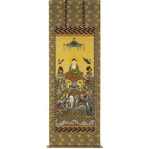 掛け軸 「釈迦十六善神」園田秀園作 (仏事用の掛軸) e-kakejiku