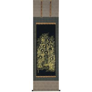 掛け軸 「十三佛」(金箔押し)永田華堂作 (仏事用の掛軸)|e-kakejiku