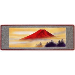 欄間額「紅富士」真島東紅作 (欄間額 書 花鳥 山水)|e-kakejiku