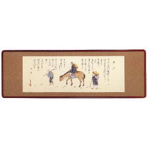 欄間額「旅立」今枝青陽作 (欄間額・書・花鳥・山水)|e-kakejiku