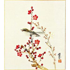 色紙「梅に鶯」島田恒鳳作|e-kakejiku