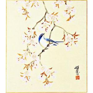 色紙「桜にルリビタキ」島田恒鳳作|e-kakejiku