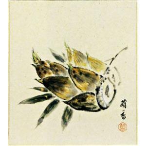 色紙「竹の子」島田萌香作|e-kakejiku