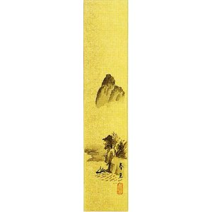 短冊「水墨山水」林春夫画伯 (季節や月ごとに楽しめる短冊)|e-kakejiku