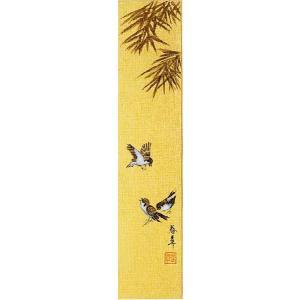 短冊「竹に雀」下條春草画伯 (季節や月ごとに楽しめる短冊)|e-kakejiku