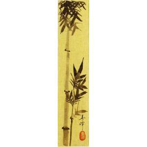 短冊「墨竹」小栗春峰画伯 (季節や月ごとに楽しめる短冊)|e-kakejiku