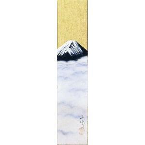 短冊「富士」松原正峰画伯 (季節や月ごとに楽しめる短冊)|e-kakejiku