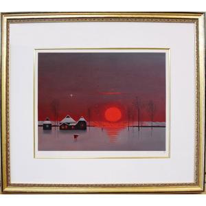 斎藤真一 リトグラフ「紅い陽の村」|e-kakejiku