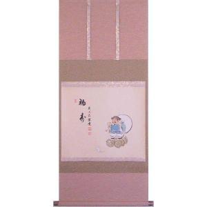 掛け軸 「大黒天」澤梁堂和尚(書の掛け軸・掛軸)|e-kakejiku