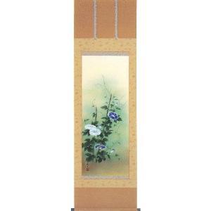 掛け軸 「朝顔」 中沢露風作(夏の掛軸) e-kakejiku