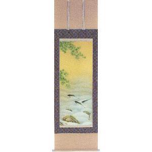 掛け軸 「渓流香魚」 柳沢寿江作 夏の掛軸|e-kakejiku