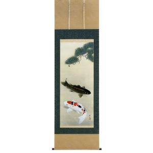 掛け軸 遊鯉 仲田龍安作 鯉の掛軸|e-kakejiku