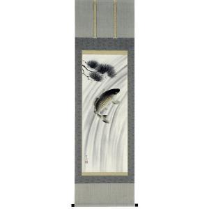 掛け軸 「滝上り鯉」 織田崇志作 (モダン インテリア 掛軸)|e-kakejiku