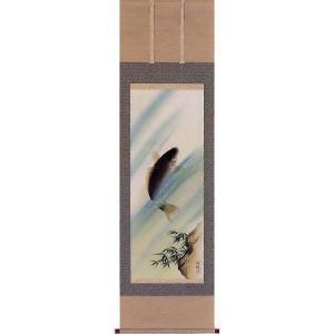 掛け軸 滝上り鯉 森栖鶴作 (モダン インテリア 掛軸)|e-kakejiku