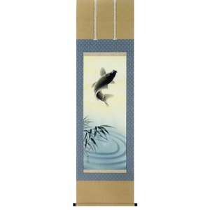 掛け軸 跳鯉 滝桂雪作 鯉の掛軸|e-kakejiku