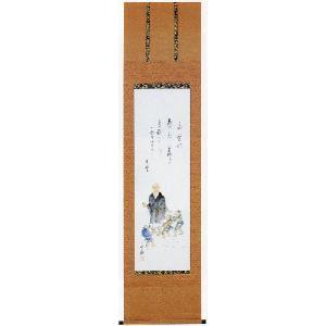 掛け軸 「良寛」 小栗千秋作 (モダン インテリア 掛軸)|e-kakejiku