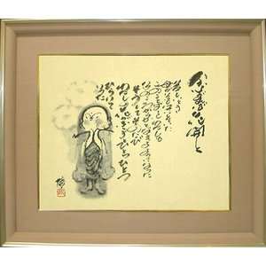 額装 「野の仏」平田龍彦作(掛軸・掛け軸)|e-kakejiku