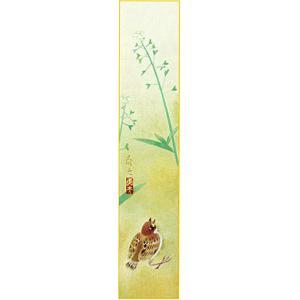短冊 「四月 小雀(ナズナ) 」河原勇夫画伯 (四季折々の短冊)|e-kakejiku