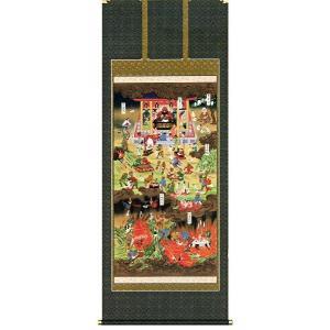 掛け軸 地獄図 (モダン インテリア 掛軸)尺八立|e-kakejiku