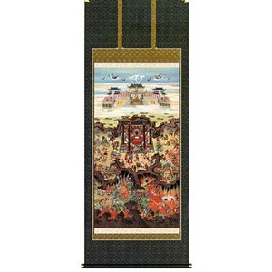 掛け軸 地獄極楽図 (モダン インテリア 掛軸)尺八立|e-kakejiku