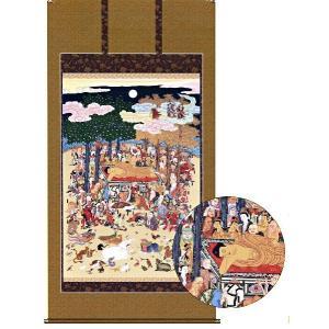 掛け軸 釈迦捏槃図(しゃかねはんず)尺八立 モダン インテリア 受注制作品|e-kakejiku